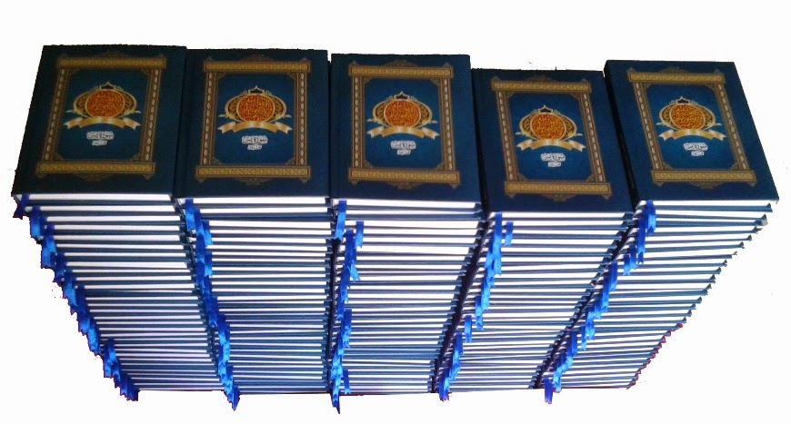 cetak buku yasin murah tangerang