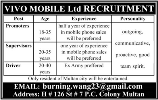 Jobs in  Vivo Mobile Ltd Multan 19 May 2017