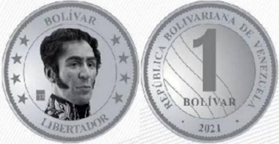 Venezuela 1 bolivar 2021 - New type from new coinage