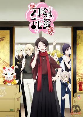 Touken Ranbu: Hanamaru Second Season