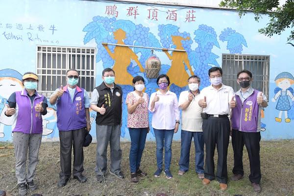 關心二林鎮釀酒葡萄產業 王惠美訪視鵬群頂酒莊