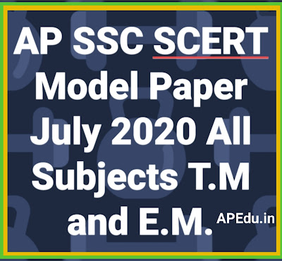AP SSC SCERT Model Paper July 2020 All Subjects T.M and E.M