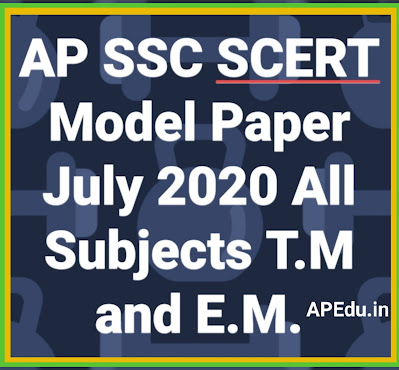 AP SSC SCERT Model Papers June 2021 All Subjects T.M and E.M