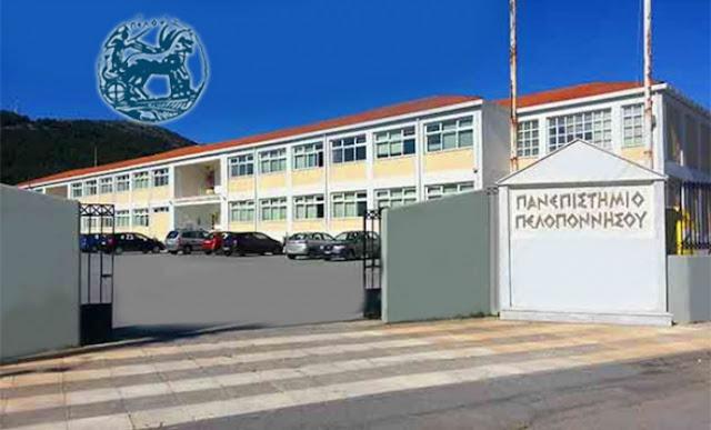 Κοινή ανακοίνωση βουλευτών του ΣΥΡΙΖΑ στην Πελοπόννησο για την αναστολή έναρξης λειτουργίας τμημάτων ΑΕΙ