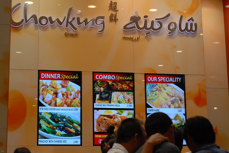 Life's journey in words: CHOWKING now in OMAN