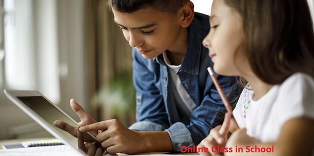 स्कूल की ऑनलाइन क्लास की भी फीस क्यों ?, updated24.com