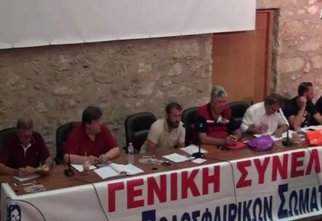 Ίκαρος: Τα μέλη του νέου διοικητικού συμβουλίου