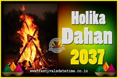 2037 Holika Dahan Puja Date & Time, 2037 Holika Dahan Calendar