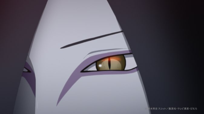 Boruto: Naruto Next Generations Episode 167 Subtitle Indonesia