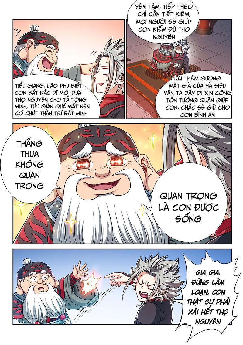 Ta Là Đại Thần Tiên chap 223 - Trang 9