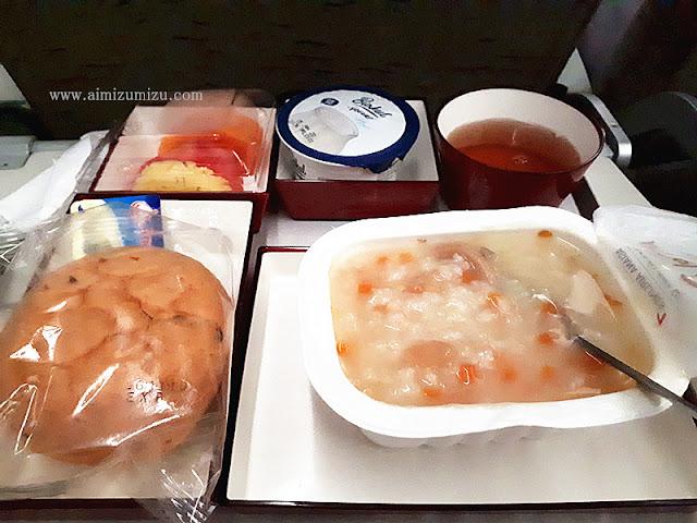 Makanan halal di Asia Airlines A350
