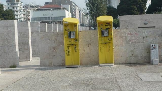 telefoane publice