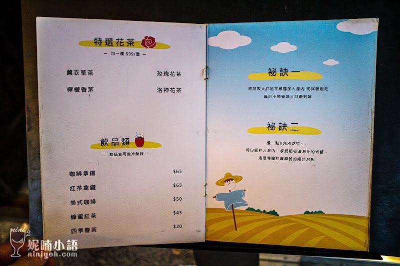 【新莊美食】麻麻號排骨鴨血豆腐專賣。輔大平價美食秘密基地