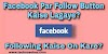 Facebook par Follow Button kaise lagaye?