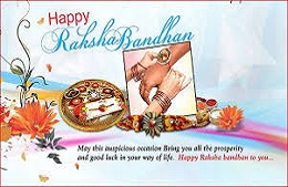 Raksha bandhan messages for brother in Telugu and English-2017