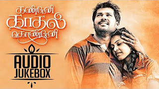 Watch Kandaen Kadhal Kondaen (2016) Full Audio Songs Mp3 Jukebox Vevo 320Kbps Video Songs With Lyrics Youtube HD Watch Online Free Download