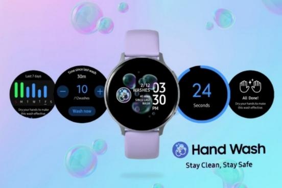 سامسونج تطرح تطبيق جديد للمساعدة علي تذكير غسل اليدين لمستخدميGalaxy Watch