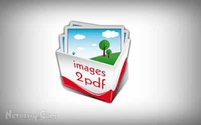 مميزات-برنامج-Images2PDF