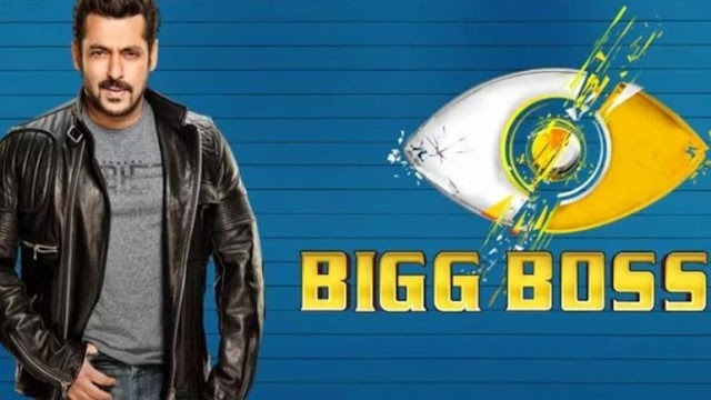 Bigg Boss 13 Vote through voot and My Jio, Contestants List, Nomination, Eviction, Vote Results, Winners,  House