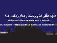 Allahummaghfirlahu Warhamhu Arab dan Artinya
