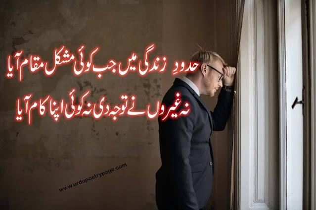 Nice-Poetry