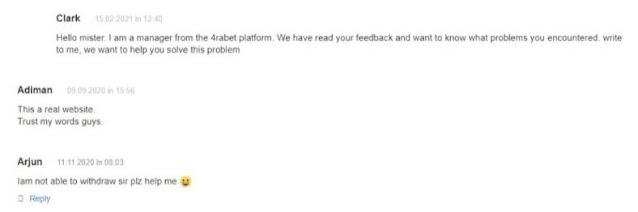 4rabet customer feedback