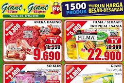 Katalog Promo JSM Giant Weekend Terbaru 25 - 27 Mei 2018