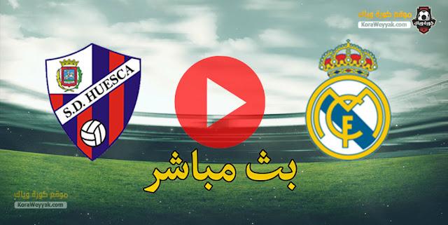 نتيجة مباراة ريال مدريد وهويسكا اليوم السبت 6 فبراير 2021 في الدوري الاسباني