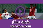 مباراة الاتحاد السكندري  بث مباشر 10-08-2020 الدوري المصري