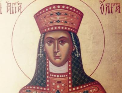 Αποτέλεσμα εικόνας για Εορτή της Αγίας Ισαποστόλου Όλγας