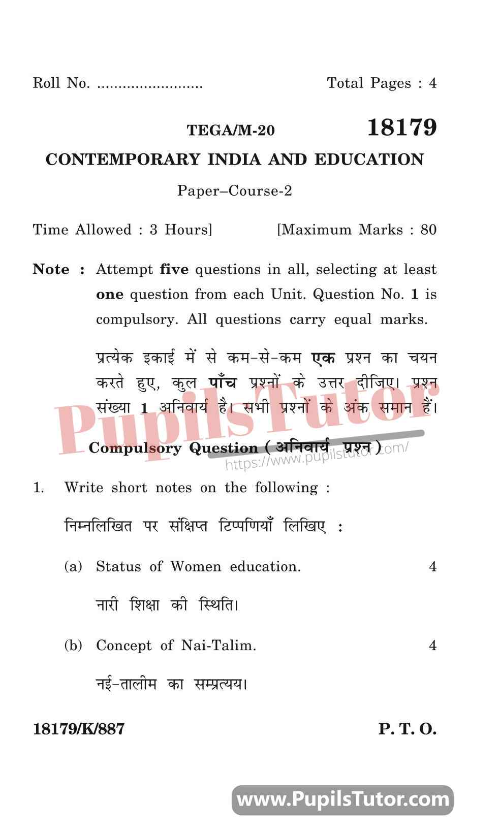 KUK (Kurukshetra University, Haryana) Contemporary India And Education Question Paper 2020 For B.Ed 1st And 2nd Year And All The 4 Semesters In English And Hindi Medium Free Download PDF - Page 1 - Pupils Tutor