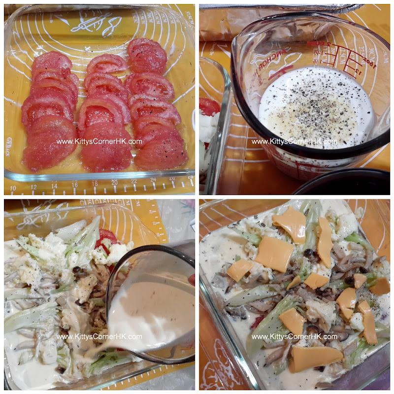 Mushroom tomato in egg sauce DIY recipe 蛋奶汁焗蕃茄雜菇自家烘焙食譜