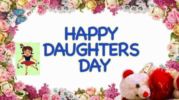 आज Happy Daughters Day है ये क्यो और कब मनाया जाता है पूरी जानकारी