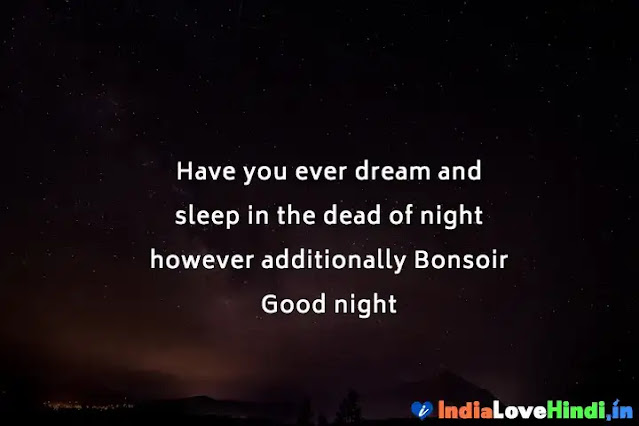 good night quotes for brother