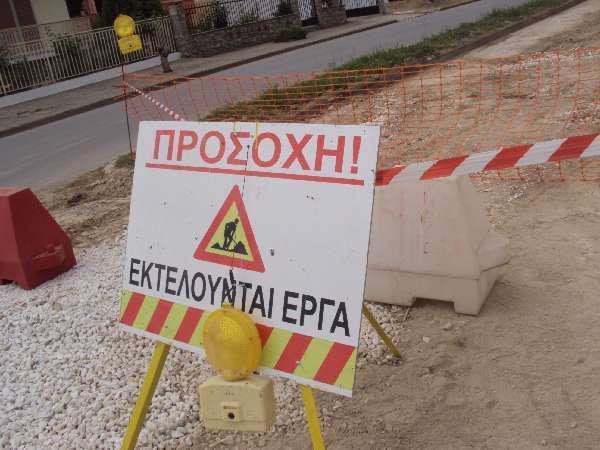 /erg-ekatommyrion-stin-kypro-to-2021