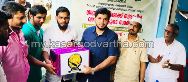 News, Kerala, Dress Bank, Club, Inauguration,