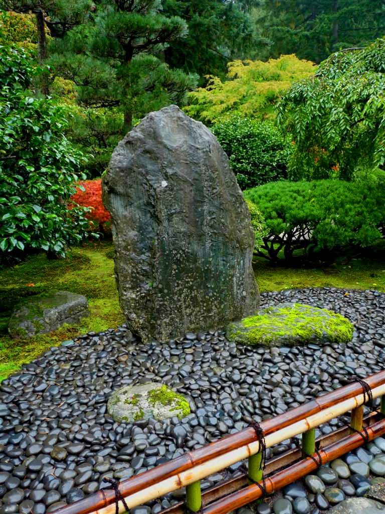 Portland Japanese Garden Store: The Holes Of My Soles: Portland Japanese Garden
