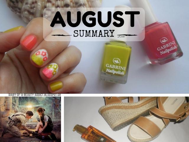 August Summary {2016}