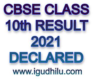 cbse , class 10th, result, cbse result, class 10th result