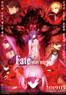 Fate/stay night Movie: Heaven's Feel – II. Lost Butterfly (2019) Bluray Subtitle Indonesia