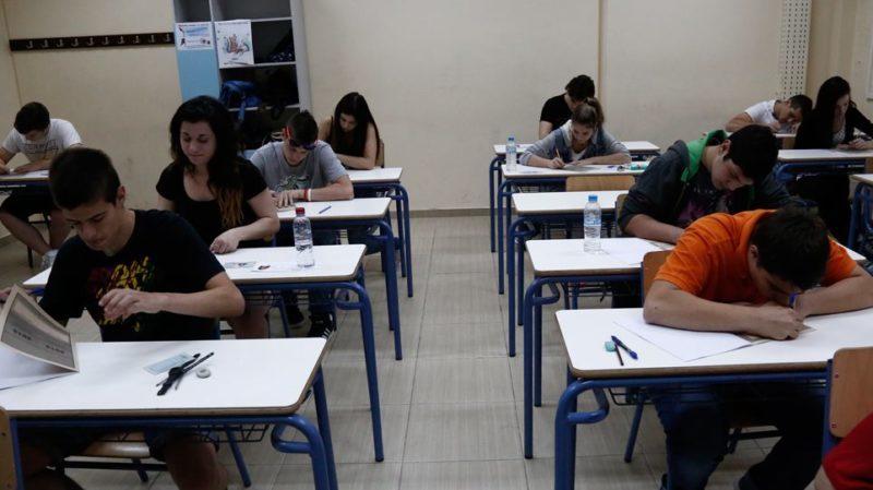 Πανελλήνιες 2019: Εισαγωγή σε ΑΕΙ και ΤΕΙ χωρίς εξετάσεις για μαθητές με σοβαρές παθήσεις -Τι ισχύει