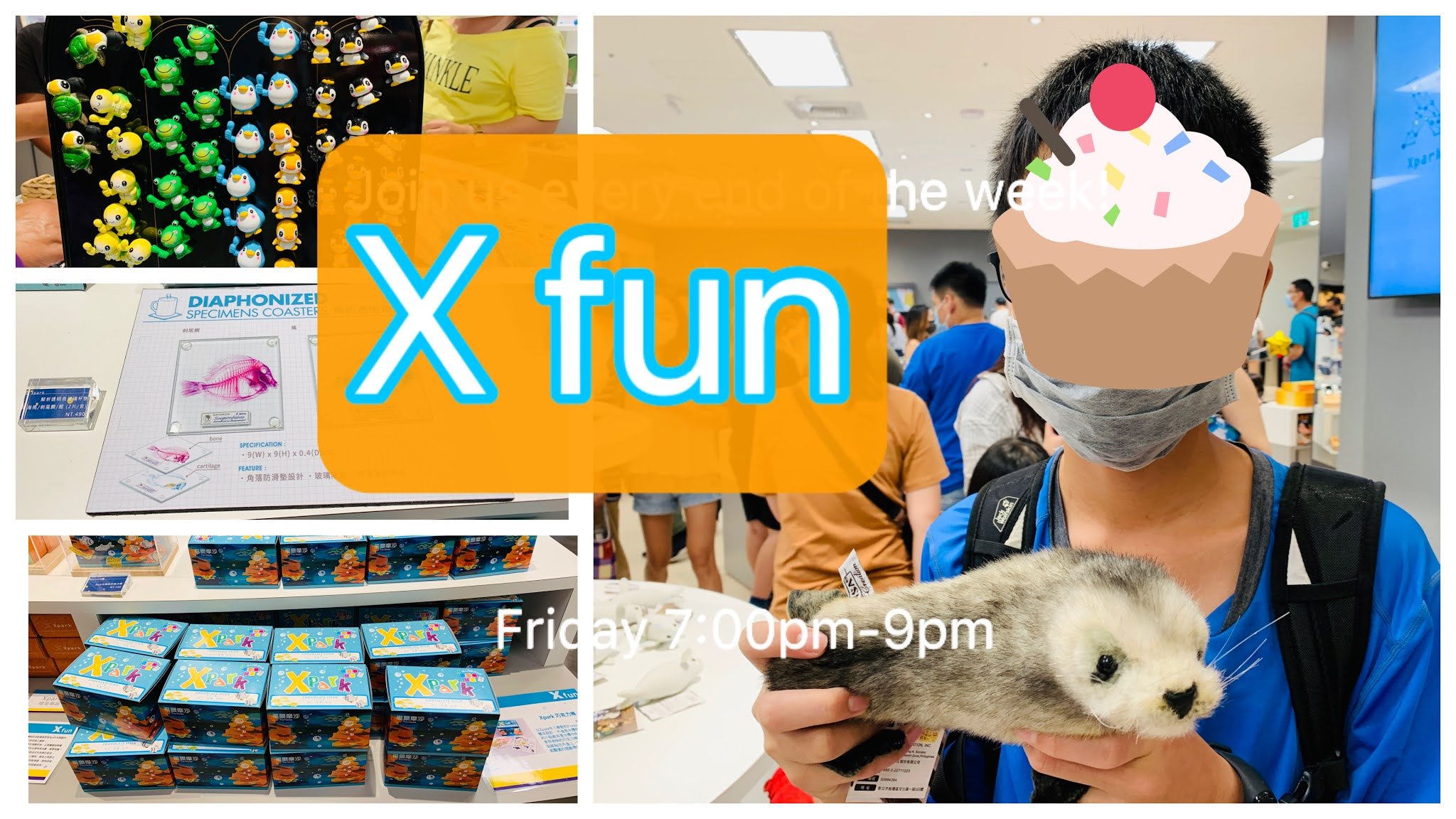 X fun Xpark水族館的禮品專賣店