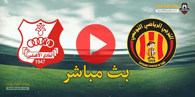 نتيجة مباراة الترجي التونسي والأهلي بنغازى اليوم 6 يناير 2021 في دوري أبطال أفريقيا