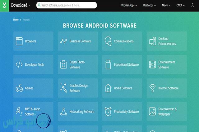 8 مواقع لتحميل تطبيقات الهاتف بديلة عن جوجل بلاي