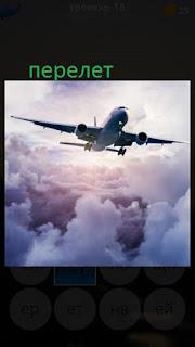 389 фото самолет в воздухе совершает перелет 16 уровень