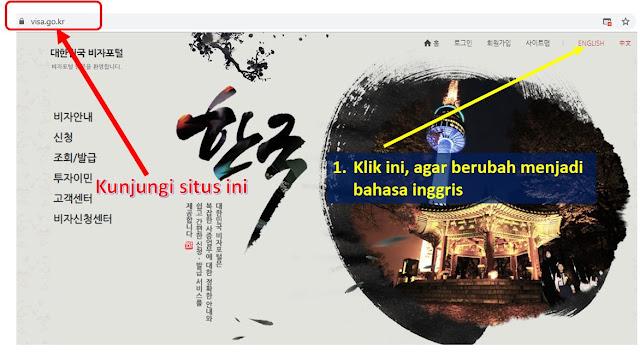 cara cek visa korea online langkah 1