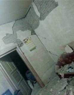 Gempa Bumi Malam ini Jum'at 15 Desemebr 2017