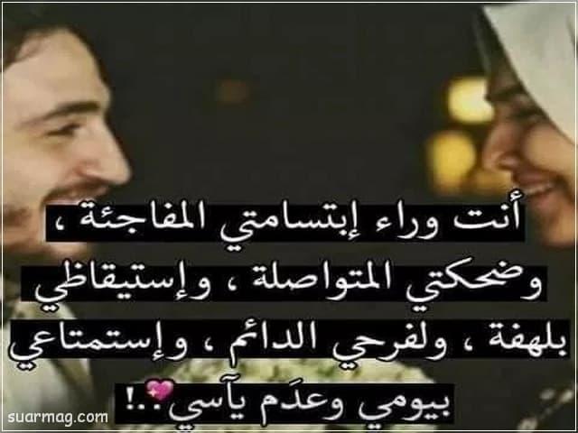 صور مكتوب عليها كلام حب 8 | written love photos 8
