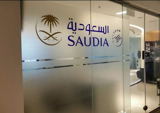 استئناف الطيران السعودي وفتح الأجواء لاستقبال الرحلات الدوليه