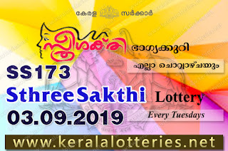 "KeralaLotteries.net, ""kerala lottery result 03.09.2019 sthree sakthi ss 173"" 3rd September 2019 result, kerala lottery, kl result,  yesterday lottery results, lotteries results, keralalotteries, kerala lottery, keralalotteryresult, kerala lottery result, kerala lottery result live, kerala lottery today, kerala lottery result today, kerala lottery results today, today kerala lottery result, 3 9 2019, 03.09.2019, kerala lottery result 3-9-2019, sthree sakthi lottery results, kerala lottery result today sthree sakthi, sthree sakthi lottery result, kerala lottery result sthree sakthi today, kerala lottery sthree sakthi today result, sthree sakthi kerala lottery result, sthree sakthi lottery ss 173 results 3-9-2019, sthree sakthi lottery ss 173, live sthree sakthi lottery ss-173, sthree sakthi lottery, 3/9/2019 kerala lottery today result sthree sakthi, 03/09/2019 sthree sakthi lottery ss-173, today sthree sakthi lottery result, sthree sakthi lottery today result, sthree sakthi lottery results today, today kerala lottery result sthree sakthi, kerala lottery results today sthree sakthi, sthree sakthi lottery today, today lottery result sthree sakthi, sthree sakthi lottery result today, kerala lottery result live, kerala lottery bumper result, kerala lottery result yesterday, kerala lottery result today, kerala online lottery results, kerala lottery draw, kerala lottery results, kerala state lottery today, kerala lottare, kerala lottery result, lottery today, kerala lottery today draw result,"